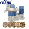 YULONG xgj560 3 point wood pellet machine