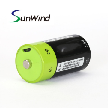 1.5V Rechargeable C Size USB Li-ion Batteries 3000mah