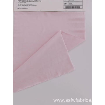 Close-Fitting Rich Texture Duplex Yoga Terylene Cloth Fabric