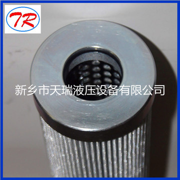 Replacement HC9021FDP8H Hydraulic Filter Element
