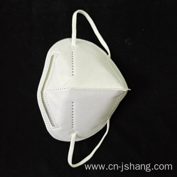 KN95 FFP2 Folding Safety Disposable Face Mask