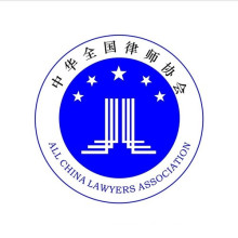 Lawyer and Law Firm in Xiamen