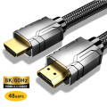 BS255 8K HDMI Cable