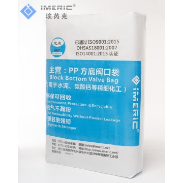 50kg PP Woven Bag For Packaging Calcium Carbonate