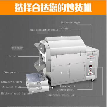 Commercial Electric Heating Nut Baking Machine For Macadamia Chickpeas Multifunction Horizontal Roasting Machine