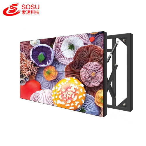 46 49 lcd video wall for exhibition