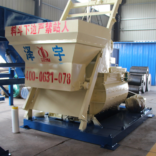 Double shaft ready mix 1000l concrete mixer machine