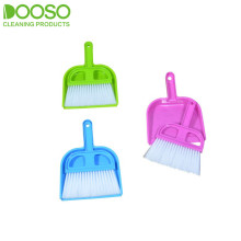 Easy Life Mini Dustpan And Brush Set DS-501