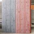 Wood insulation decoration wall panel