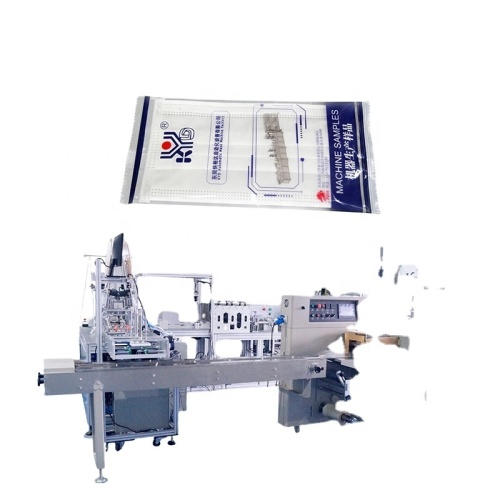 Fully Automatic Medical Mask Production Line with CCD Inspection
