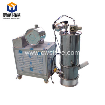 Low noise electric vacuum feeder for granule