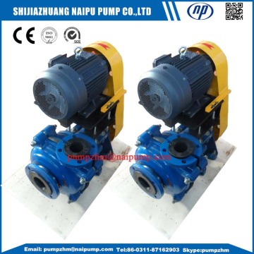 AH Rubber mining slurry pump