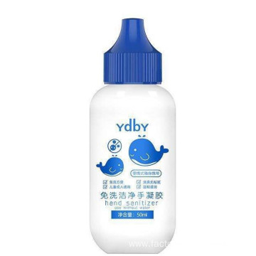 50ML Portable Hand Sanitizer Gel instant for Children