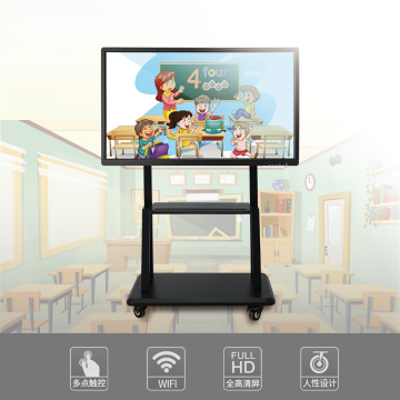 86 inches Interactive Touch Board for Teaching