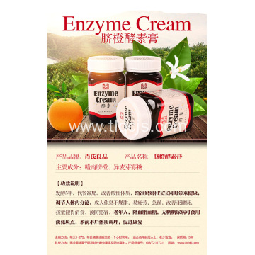 gannan Orange enzyme cream