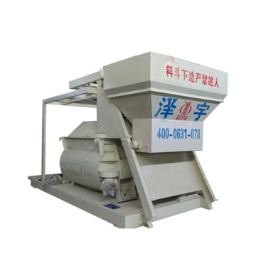 Compulsory automatic stationary 1500l concrete mixer
