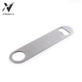 Stainless Steel Manual Jar Opener
