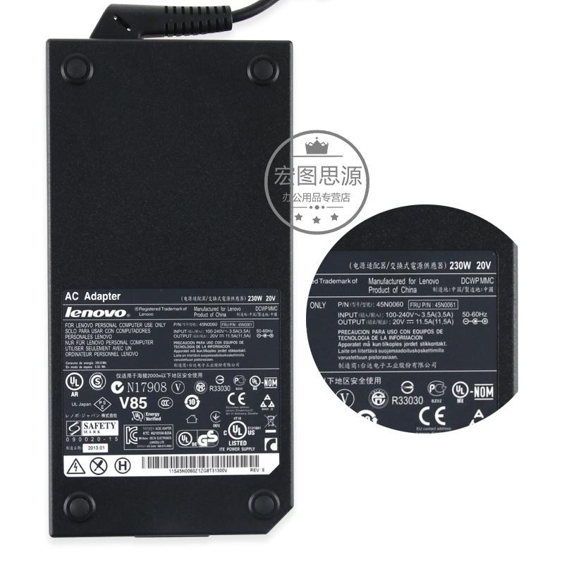 New Genuine 20V 11.5A 230W Laptop Power Supply for Lenovo ThinkPad W700 W7001 W700DS W701DS 45N0060 45N0061 42N0062 AC Adapter