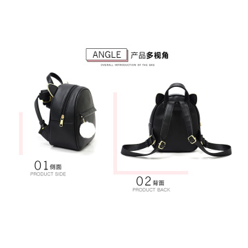 Mini Leather Cute Backpack for Young Girls