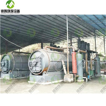 Pyrolysis of Plastic Waste to Liquid Fuel Oil