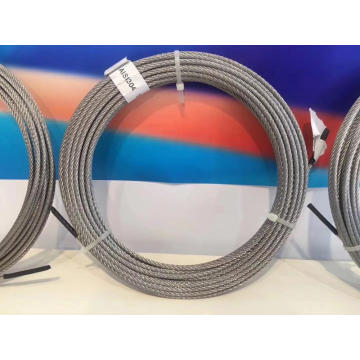 304 stainless steel wire rope 1x19 0.5mm