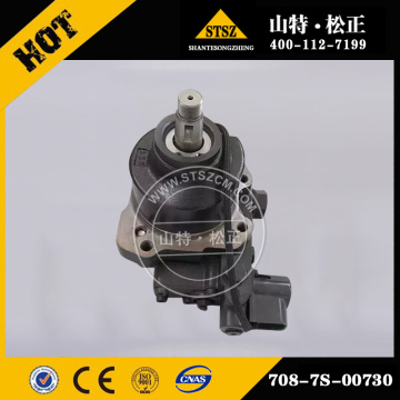 Loader parts WA470-6 fan motor 708-7S-00550(Contact email: bj-012@stszcm.com)