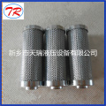 0060D010BH3HC Hydraulic Filter Element