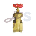 Iron handle forged brass gate valve