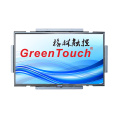 LCD Open Frame Touch Screen Monitor Display 18.5""