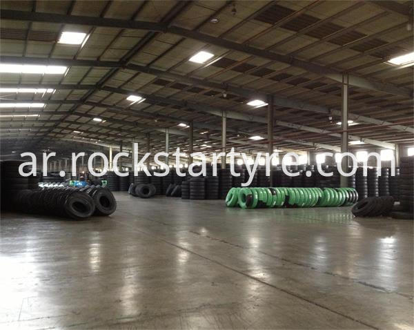 TBR Tyre Workshop
