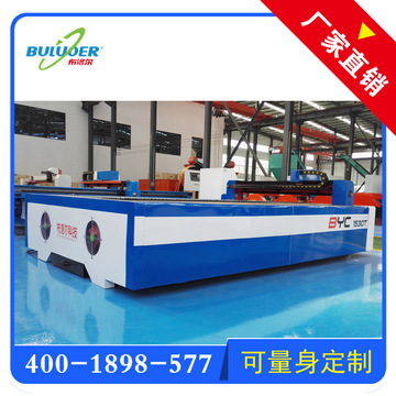 good quality plasma metal cutting machine