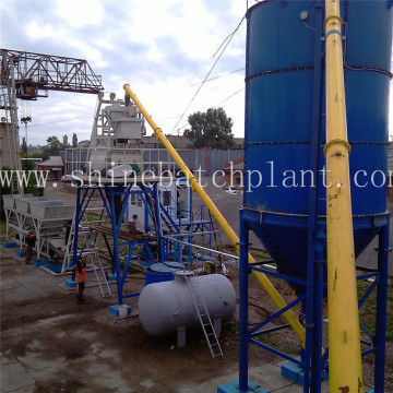 Used Small Concrete Batch Plant For Sale