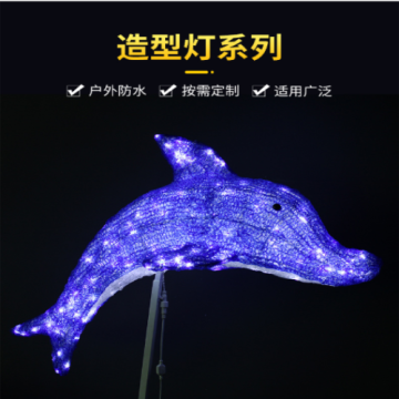 Outdoor Dolphin Landscape Lights