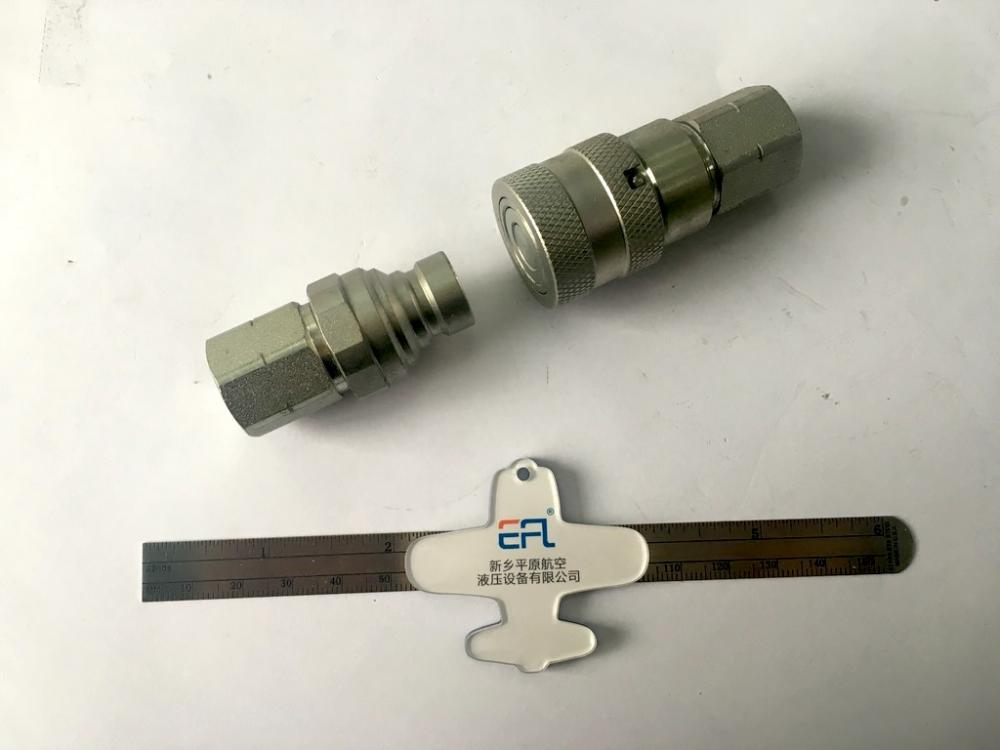 ISO16028 Quick Coupling--6.3 Pipe Size