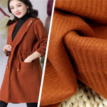 Durable Caramel Colour Knitted Jacquard Women Fabrics