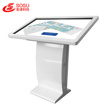 Top level new coming interactive multimedia kiosk