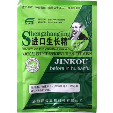 Soluble plant cytokinin Quick ripening fertilizer powder growth root medicinal hormone Bonsai Rapid growth Increase production