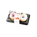 2 Compartment Food Grade Rectangle Plastic Cake Boxes