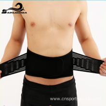 adjustable elastic belt brace waist support