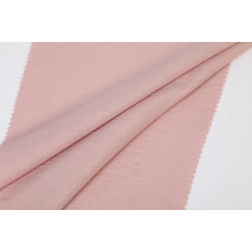 Good Price Nylon Cotton Textile Fabric