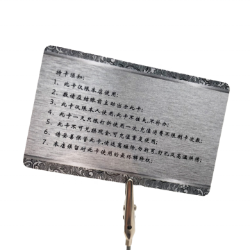 RFID Customized Plastic Silver PVC Smart  Cards