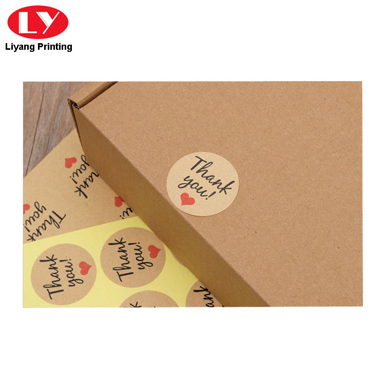 Kraft Brown Sticker