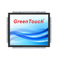 External Interactive 17 Inch Capacitive Touch Monitor