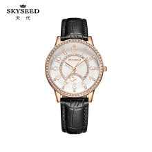 SKYSEED Light luxury diamond dial simple temperament watch