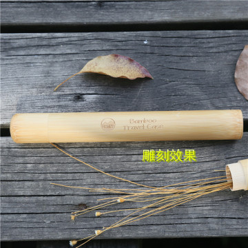 Eco-friendly Bamboo Toothbrush Tube