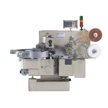 HIGH SPEED FULL AUTOMATIC SINGLE-TWIST PACKING MACHINE