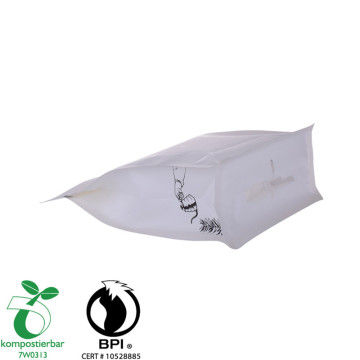 Plastic ZipLock Block Bottom Resealable Eco Friendly Bag