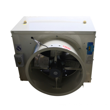 Industrial Air Cooler With High Wind Tube Fan