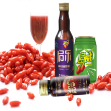 medicinal Certified healthy Goji Juice Beverage