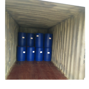 2-Hydroxyethyl methacrylate(HEMA) CAS 868-77-9